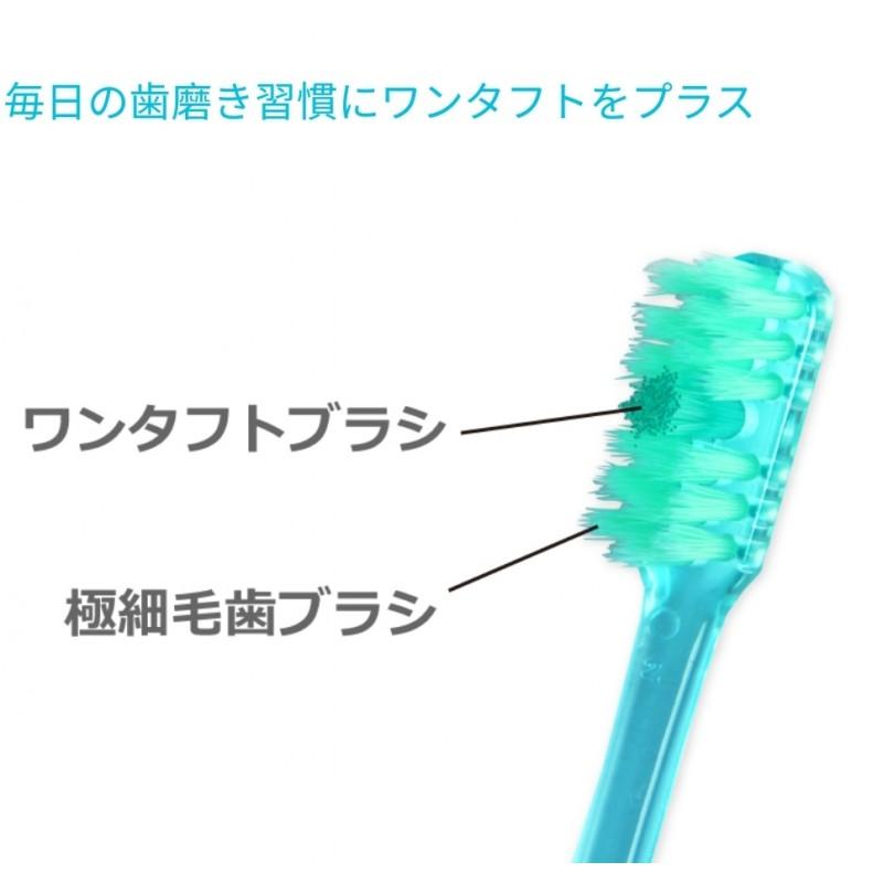日本EIKO簇絨牙刷