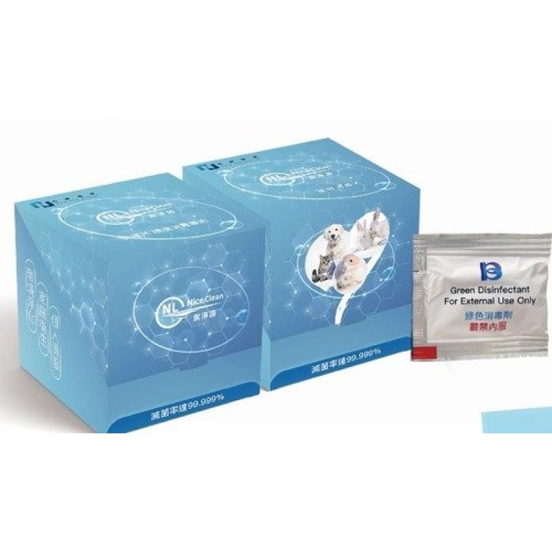 PB普衛抗疫消毒片-滅菌率高達99.99%