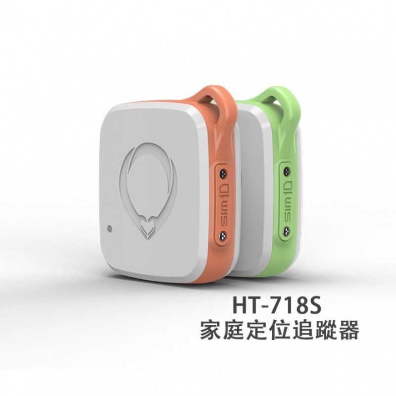 Lite Guardian HT-718S 4G 智能家庭定位器 (付款後會收到確認電郵)