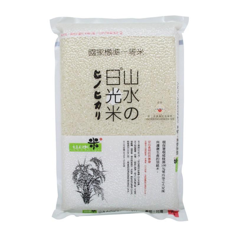 山水米 - 台灣日光米 一等米 2kg